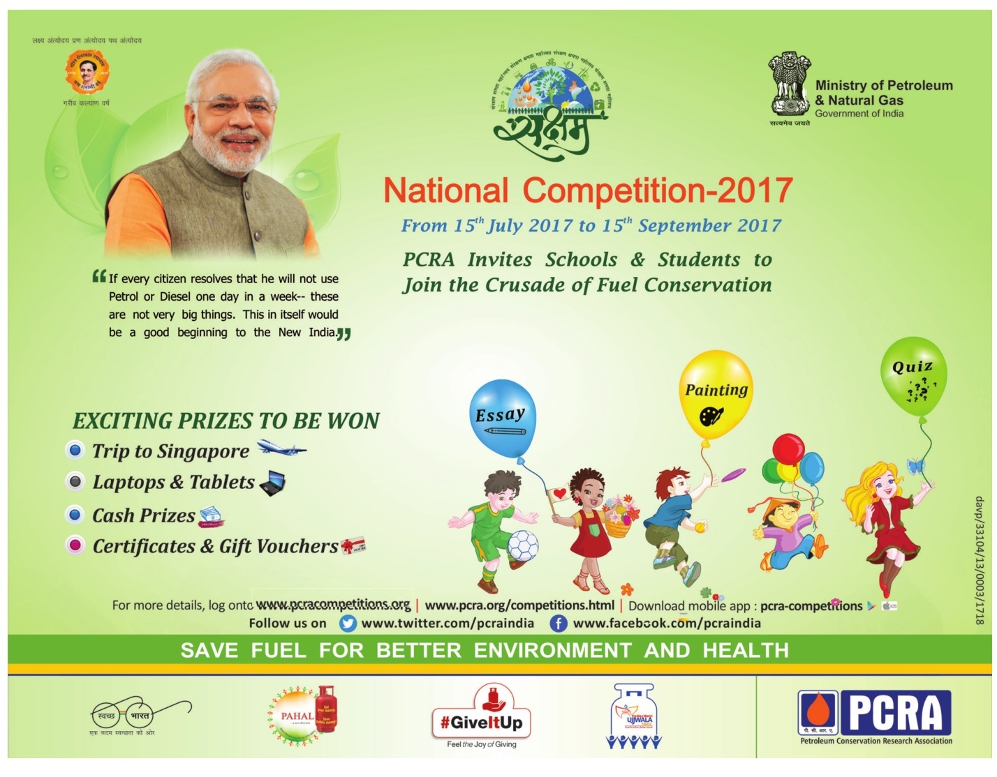 PCRA National Competition