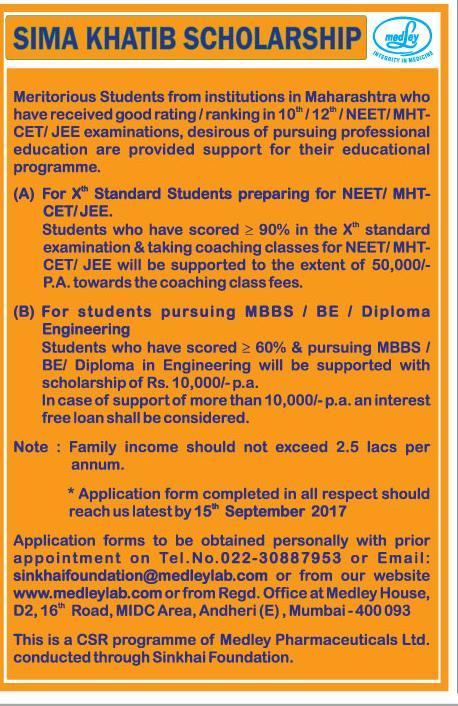 Sima Khatib Scholarship