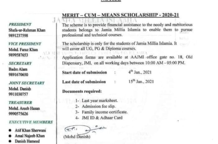 Jamia Millia Islamia, New Delhi Alumni Association Merit Cum Means Scholarships
