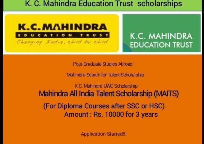 MAITS – K C Mahindra Scholarships for Polytechnic